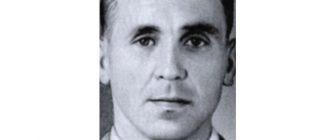 Геннадий Солодов