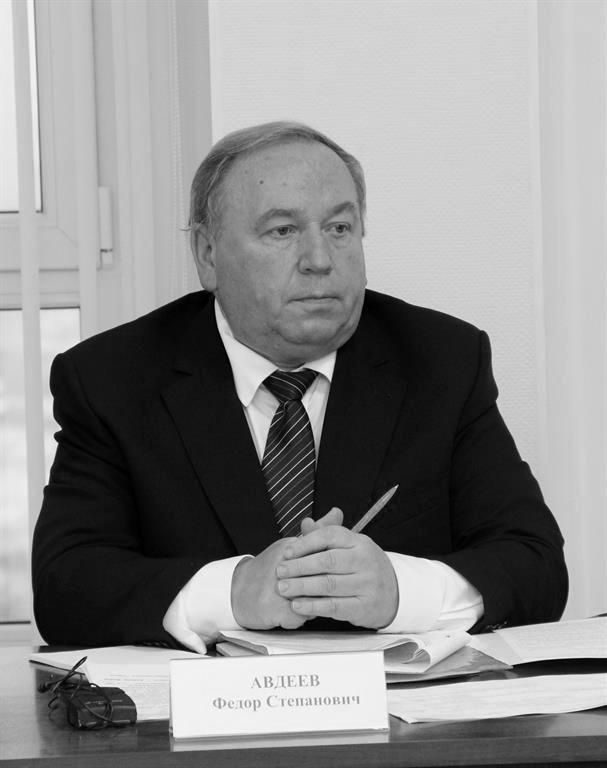 Ушёл из жизни бывший ректор Орловского госуниверситета Фёдор Авдеев