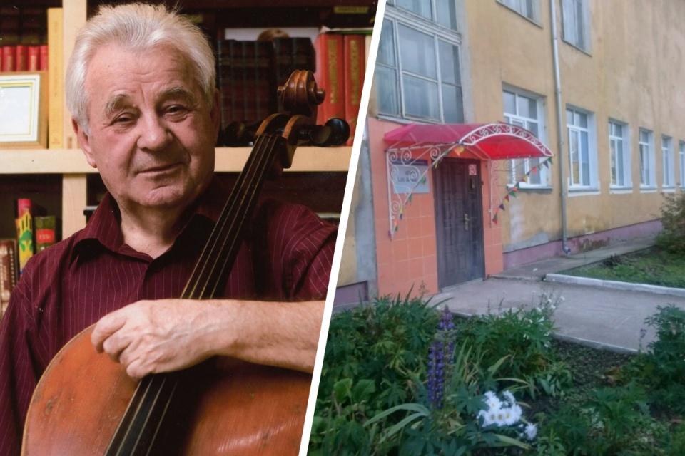 скончался известный новосибирский педагог