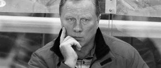 Умер Баринев Александр Михайлович