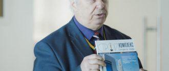 Кириллов, Анатолий Дмитриевич