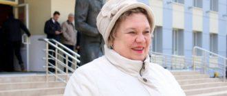 Умерла Медведева Ирина Васильевна