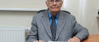 Умер Яблоков Николай Павлович